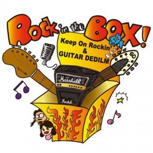 Rock in the BOX!
